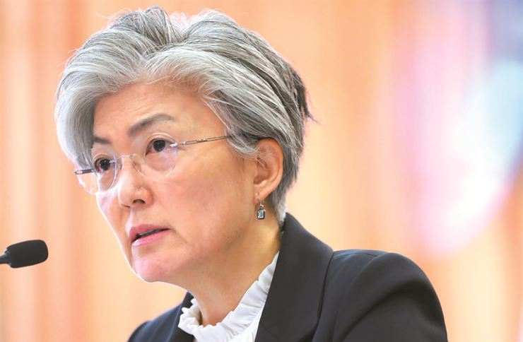 Foreign Minister Kang Kyung-wha answers a lawmaker's question during a National Assembly audit, at the ministry building in Seoul, Wednesday. / Yonhap