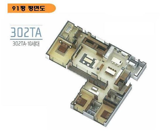 Hannam THE HILL in Hannam-dong, Yongsan-gu, Seoul. Korea Times file