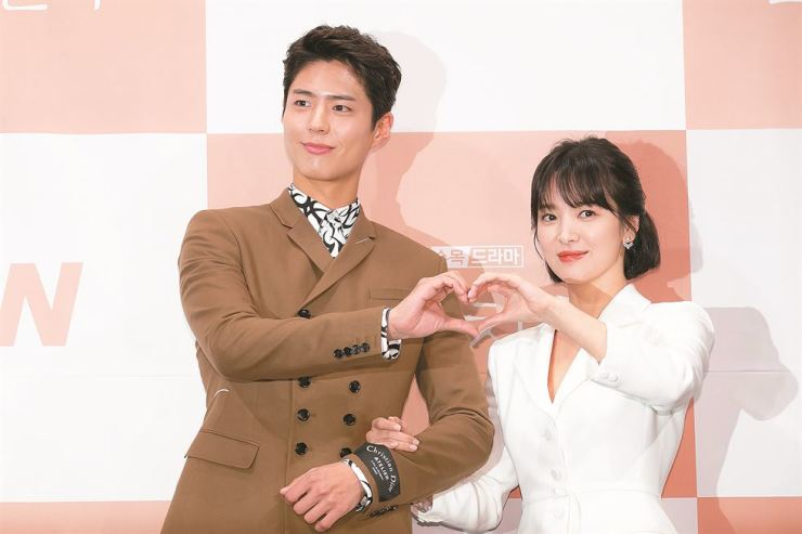 Actress Song Hye-kyo, right, and Park Bo-gum make thier much anticipated returns in tvN's forthcoming TV series 'Encounter.' Courtesy of CJENM