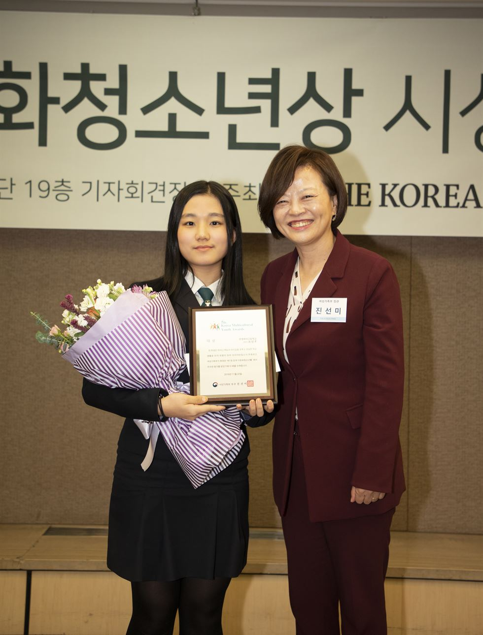 Winners of the 7th Korea Multicultural Youth Awards, hosted by The Korea Times, and honored guests pose after the award ceremony at the Korea Press Center in Seoul, Thursday. Ten students and two volunteer groups received the awards. Korea Times photo by Choi Won-suk