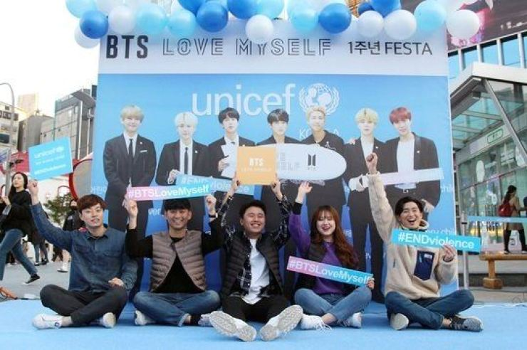 BTS and Big Hit Entertainment's fundraising project has reached $1.4 million. Courtesy of UNICEF Korea