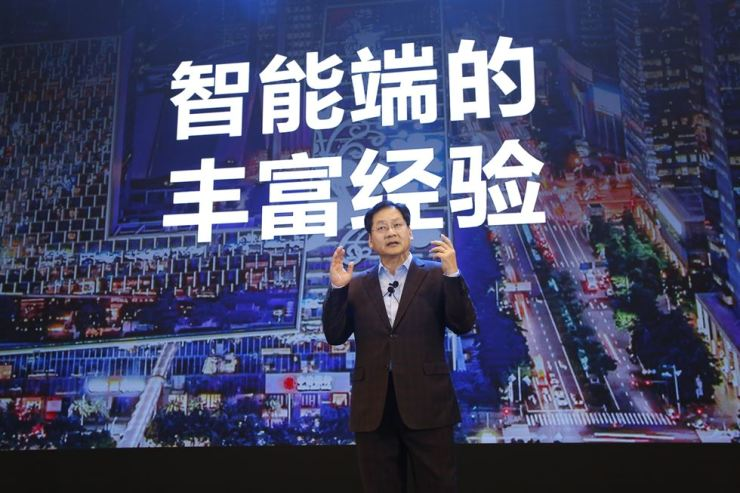 Choi Cheol, executive vice president and head of Device Solutions China regional office at Samsung Electronics, speaks during the Samsung Future Tech Forum, 2018 AI Solutions at the NUO Hotel Beijing, Thursday. / Courtesy of Samsung Electronics
