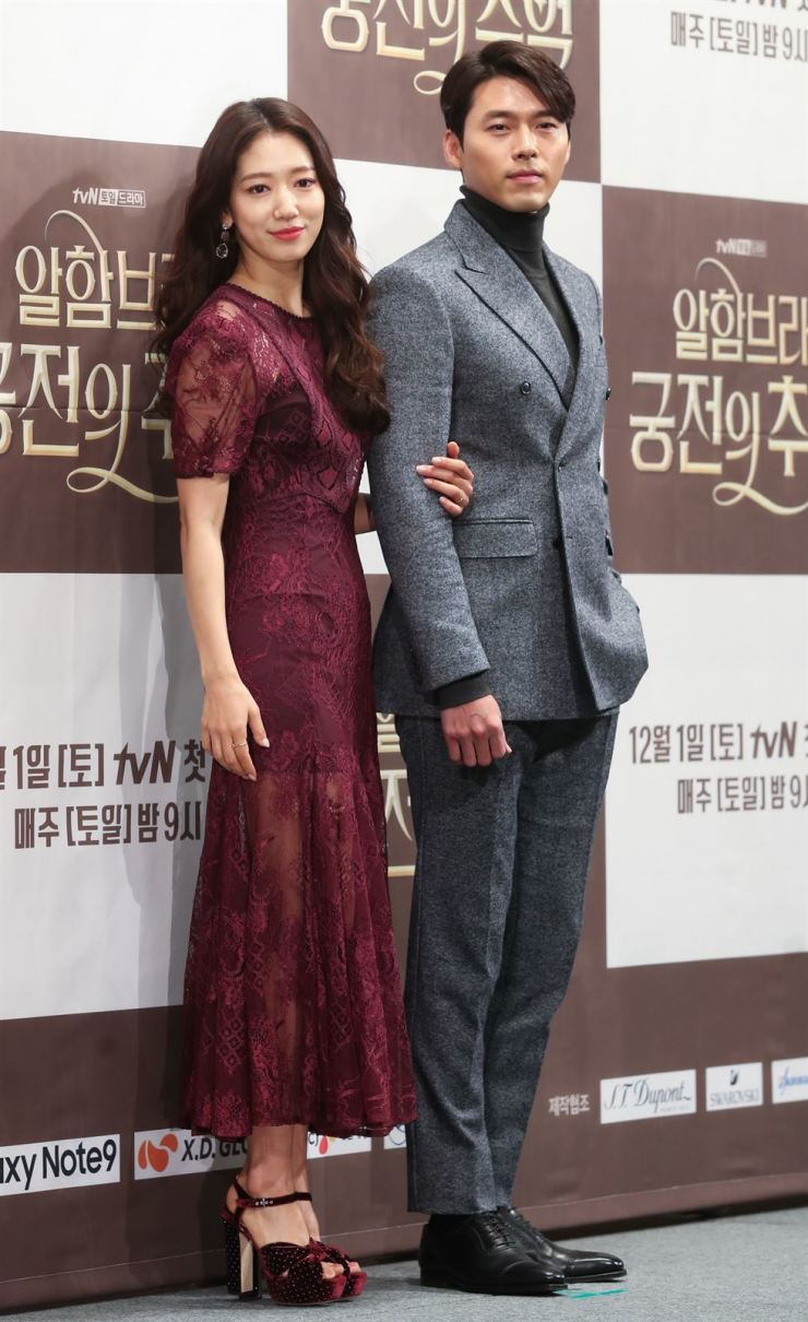 Park Shin-hye, left, and Hyun bin pose during a press conference for tvN's new fantasy romance
