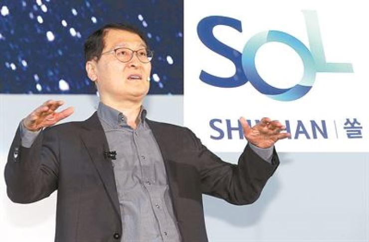 Shinhan Bank CEO Wi Sung-ho