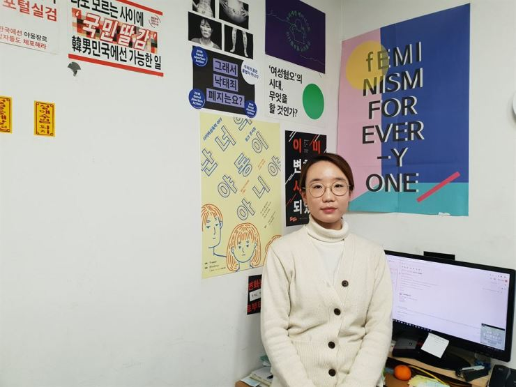 Seo Seung-hui, 27, head of the Korea Cyber Sexual Violence Response Center, at her office at Seoul Women's Plaza in Dongjak-gu, Seoul, Thursday. / Korea Times photo by Lee Suh-yoon
