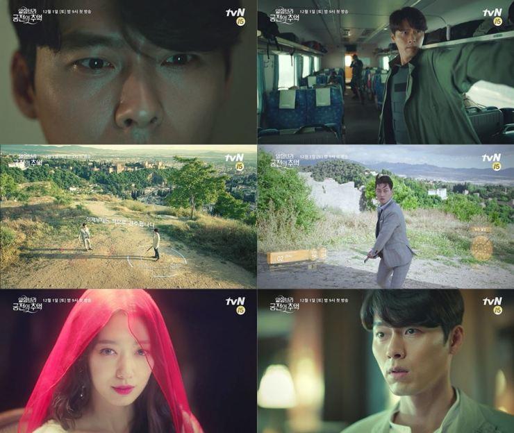 Scenes from tvN's new fantasy drama