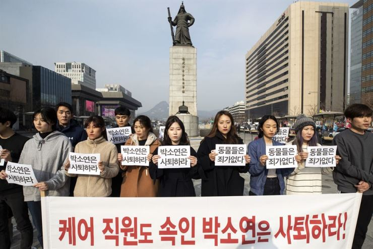 Members of Coexistence of Animal Rights on Earth (CARE) call for the resignation of their president, Park So-youn, for euthanizing more than 200 animals without the staff's consent, during a press conference at Gwanghwamun Square in central Seoul, Saturday./ Yonhap