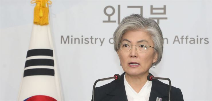 Foreign Minister Kang Kyung-wha speaks during a press briefing at the ministry building, Wednesday. / Yonhap