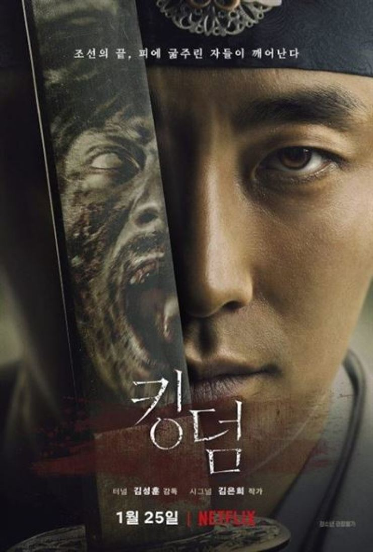 Poster of drama 'Kingdom.' Courtesy of Netflix