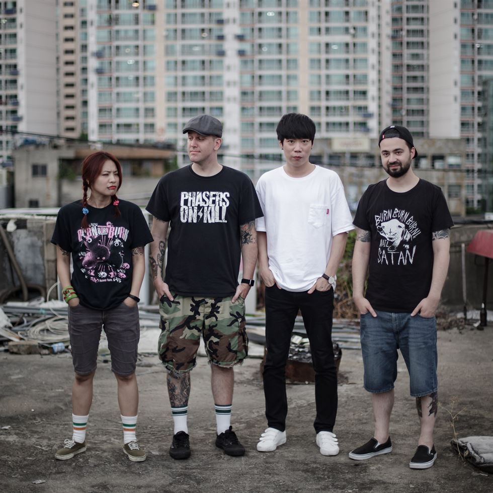 The four members of melodic punk band ...Whatever That Means / Courtesy of ...Whatever That Means