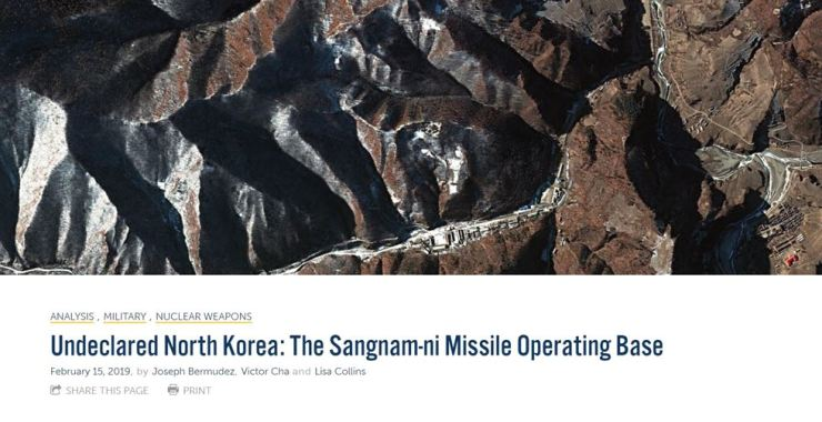 U.S. think tank Center for Strategic and International Studies (CSIS) released the report 'Undeclared North Korea: The Sangam-ni Missile Operating Base' on Feb. 15 (local time). Screenshot from CSIS Benyond Parallel website