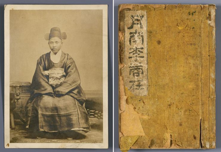 Lee Sang-jae (1850-1927), in left photo, served as the first secretary of the Korean Legation in Washington, D.C., from 1888 to 1889. He is one of the founding members of the Korean mission established in the United States. The right photo is Lee's book about funeral proceedings. The Cultural Heritage Administration (CHA) unveiled five documents and three old photos related to the Korea mission in the United States./ Courtesy of CHA