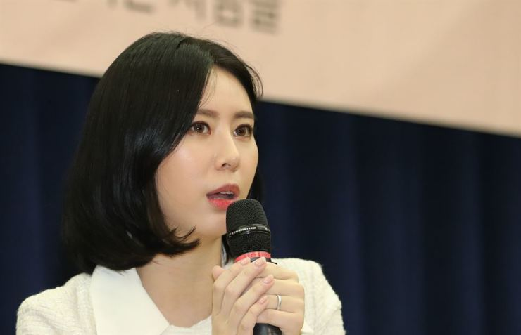 Actress-model Yoon Ji-oh / Korea Times file