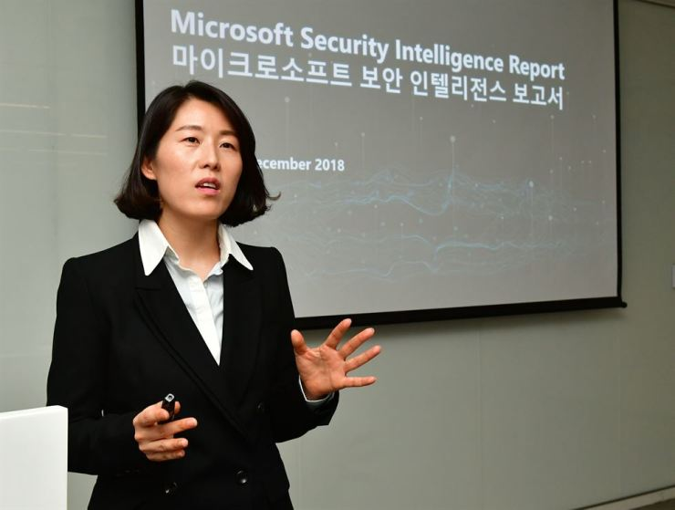 Kim Gwi-ryun, security program manager at Microsoft Korea, speaks during a media conference at the firm's office in Seoul, Monday. / Courtesy of Microsoft Korea