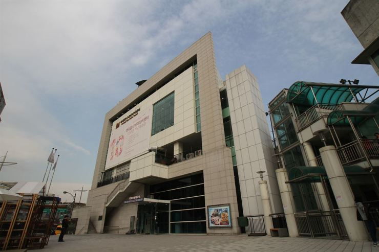 The Arirang Cine Center in Donam-dong area in Seoul's Seongbuk district will host the first Philippines film festival, co-organized by Nash Ang and the Philippines Embassy. Courtesy of Arirang Cine Center