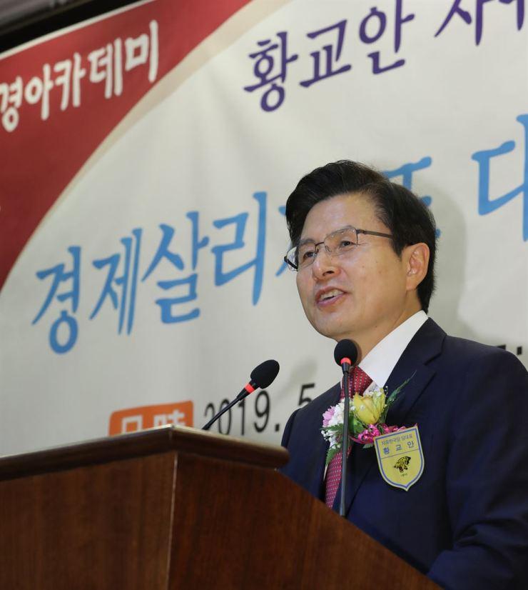 Liberty Korea Party Chairman Hwang Kyo-ahn speaks during a seminar on the economy at Korea University, Seoul, Wednesday. Yonhap