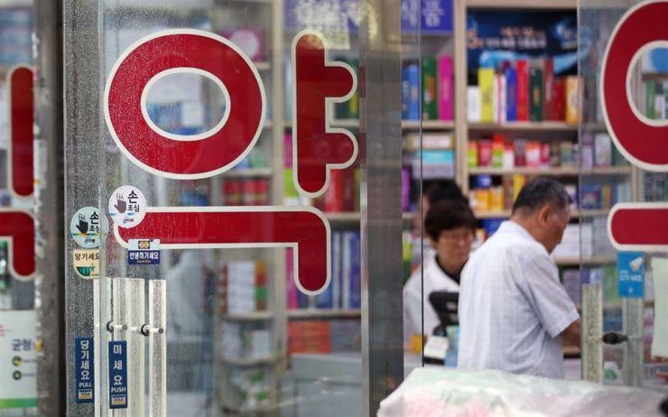 A pharmacy in Korea. Yonhap