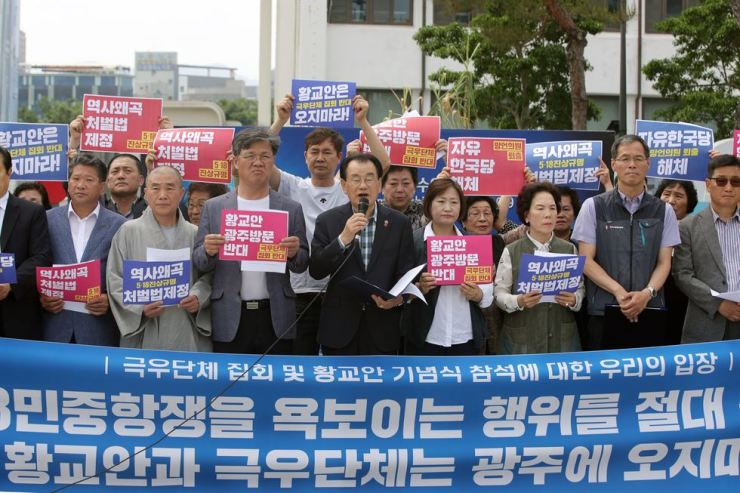 Civic groups including the May 18 People's Uprising Memorial Committee hold a press conference at 5.18 Democracy Square in Gwangju, Tuesday, protesting Liberty Korea Party leader Hwang Kyo-ahn's planned visit on Saturday to attend the ceremony marking the 39th anniversary of the Gwangju Democratization Movement. Yonhap