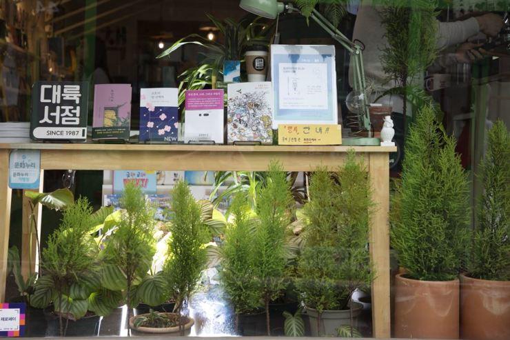 Daeruk Books is an exemplary case of 'planterior' interior design. Korea Times photo by Choi Won-suk
