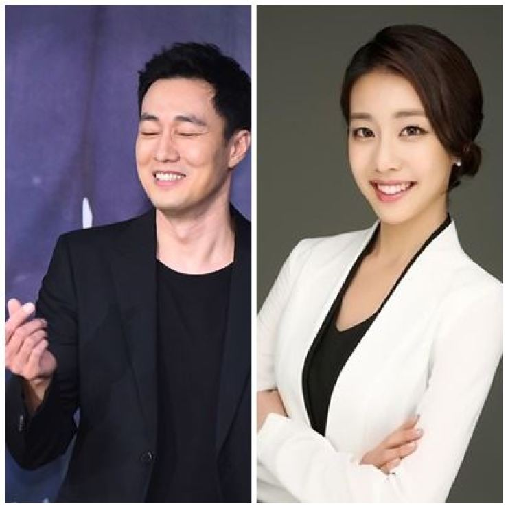 So Ji-sub, left, says he is in a romantic relationship with Cho Eun-jung.