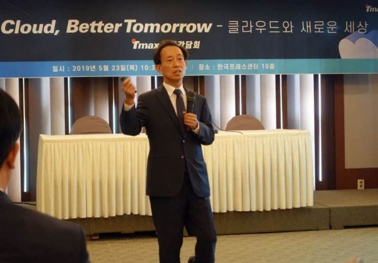 Park Dae-yeon, chairman of TmaxSoft, speaks during a press conference at the Press Center in Seoul, Thursday. / Courtesy of TmaxSoft
