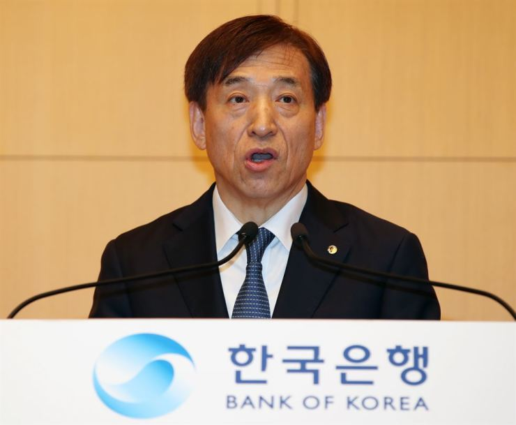 Bank of Korea Governor Lee Yu-yeol speaks during the central bank's 69th anniversary event at the Booyoung Taepyeong Building in Seoul, Wednesday. Yonhap