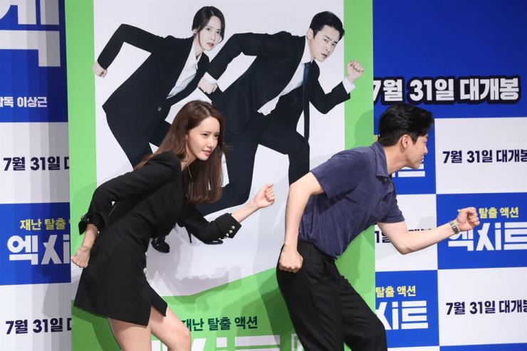 Yoona, left, and Jo Jung-suk, co-stars of disaster action film