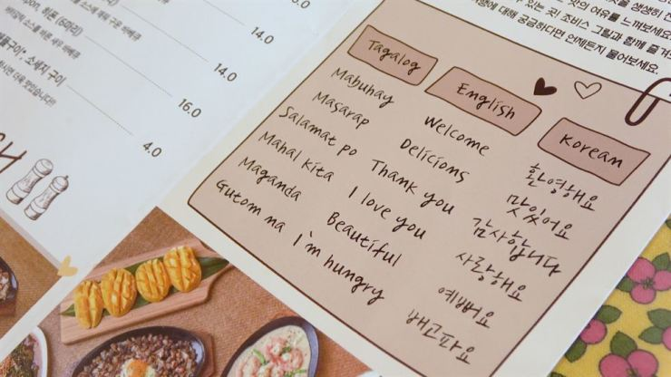 Tagalog words on a menu at Jovy's Grill. Korea Times photo by Kim Kang-min