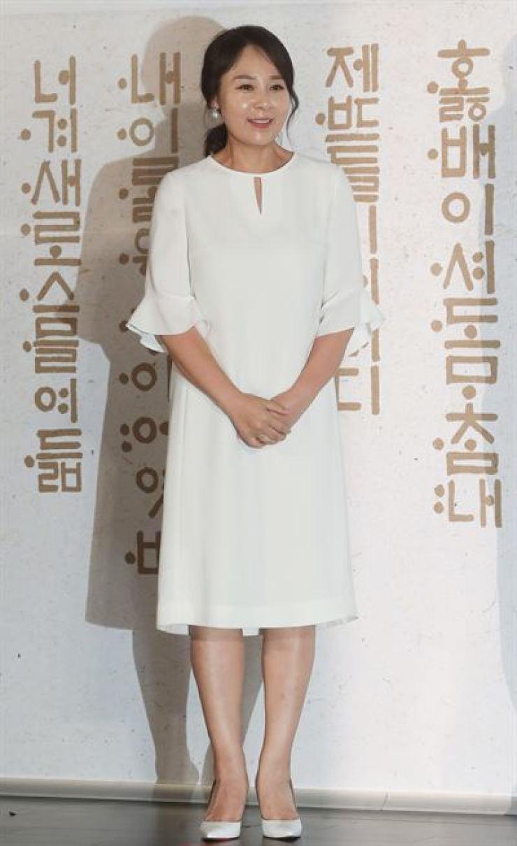 Jun Mi-sun / Yonhap