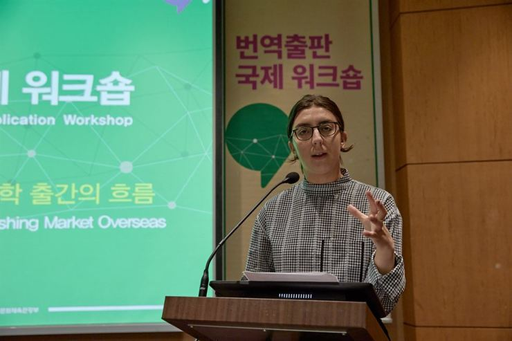 Emma Raddatz, editorial and development Associate at Archipelago Books in the U.S., speaks at this year's Korean Literature Showcase in COEX, southern Seoul, Wednesday. Courtesy of LTI Korea