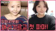 A captured image shows Cho Yoon-ju on her YouTube channel.