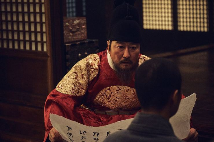 Song Kang-ho is seen in the upcoming film 'The King's Letters.' / Courtesy of Megabox