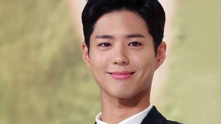 Park Bo-bum. Korea Times file