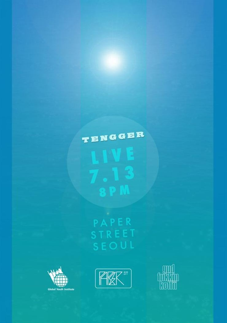 The poster for Tengger's performance on July 13.