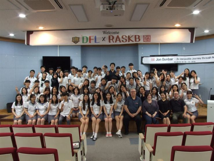 Lecturers from the Royal Asiatic Society Korea Branch (RASKB) pose with students of Dongducheon Foreign Language High School on July 12. Steve Shields is sitting in the front row fifth from right. / Courtesy of Dongducheon Foreign Language High School