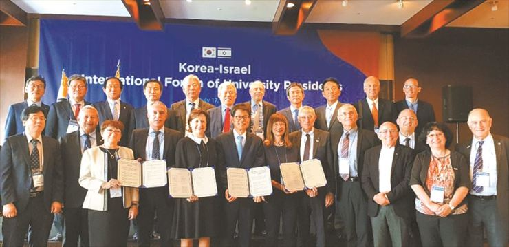 The presidents of Israeli and Korean universities pose after announcing a joint statement during the Korea-Israel University President International Forum at Grand Hyatt Seoul, July 17. / Korea Times photo by Yi Whan-woo