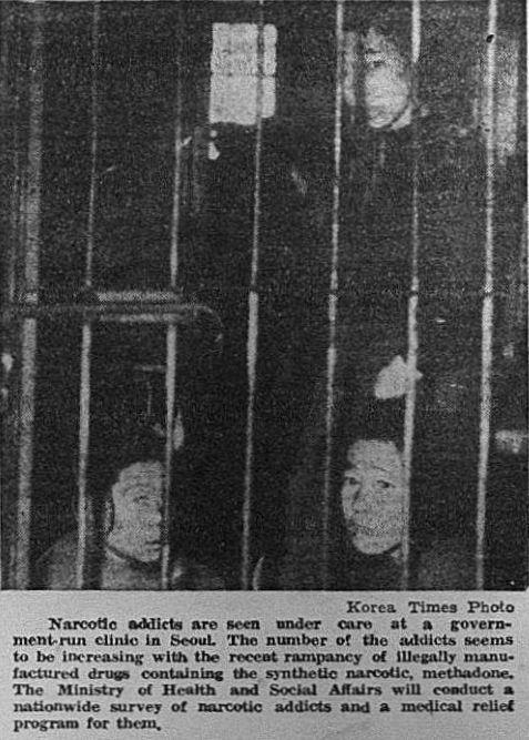 Korea Times archive July 14, 1965