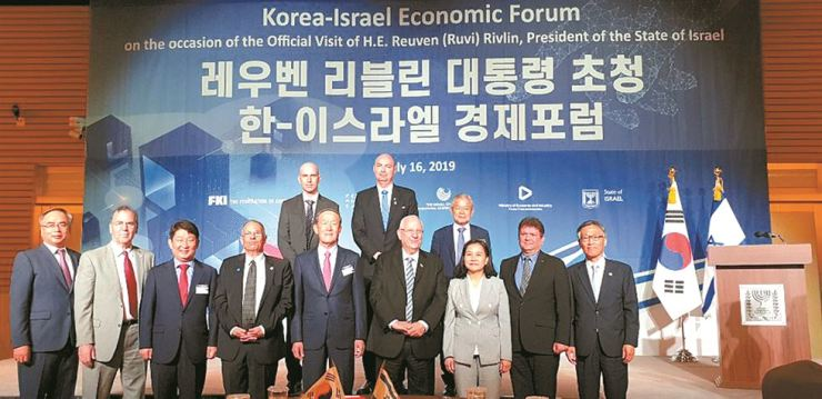 <span>Israeli President Reuven Rivlin, front row sixth from left, Israeli Ambassador to Korea Chaim Choshen, front row fourth from left, and Federation of Korean Industries Chairman (FKI) Huh Chang-soo, front row fifth from left, pose with other dignitaries during the Korea-Israel Economic Forum at FKI Conference Center in Yeouido, Seoul, July 16. / Korea Times photo by Yi Whan-woo</span><br /><br />