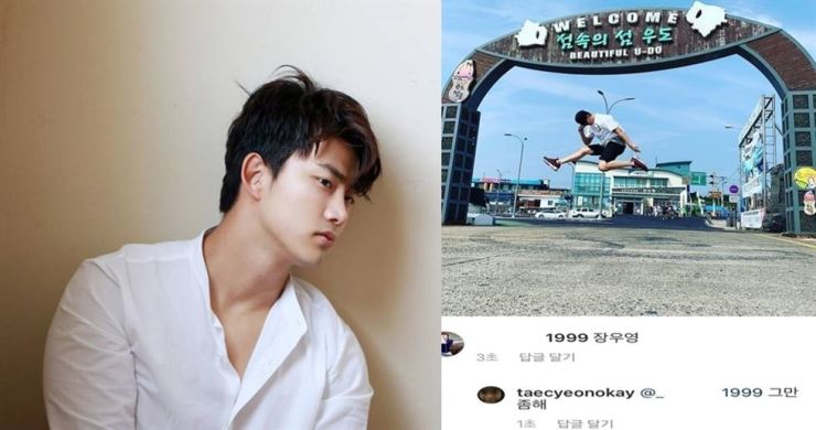 The stalker's comment was spotted by 2PM member Ok Taec-yeon and he revealed the account through an Instagram post. Captured from Instagram (left) @real_2PMstagram and @taecyeonokay
