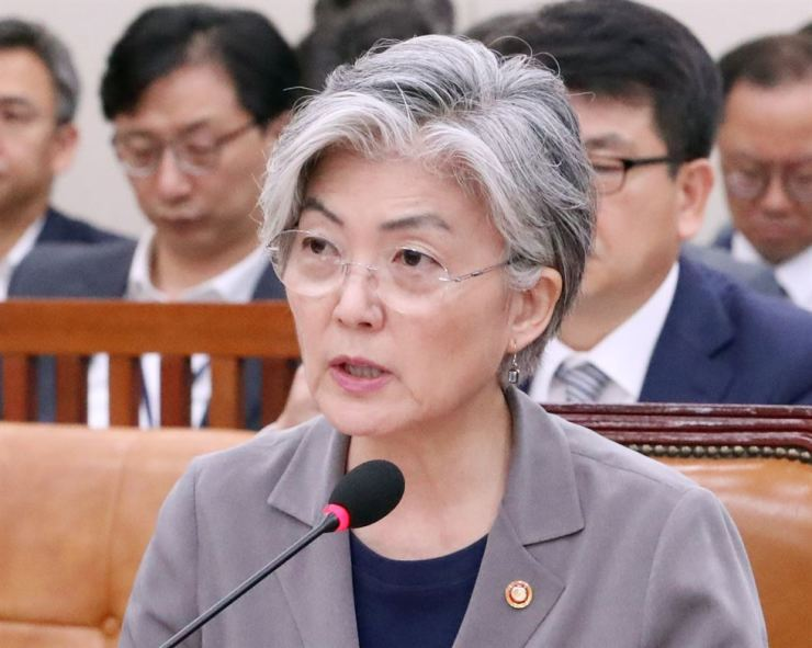 Foreign Minister Kang Kyung-wha speaks during a National Assembly Foreign Affairs and Unification Committee session, Tuesday. Yonhap
