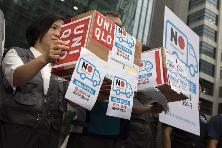 Members of the Parcel Delivery Workers' Solidarity Union hold a press conference in front of the former site of the Japanese embassy in Seoul, Wednesday, vowing not to deal with Uniqlo products. / Korea Times photo by Choi Won-suk