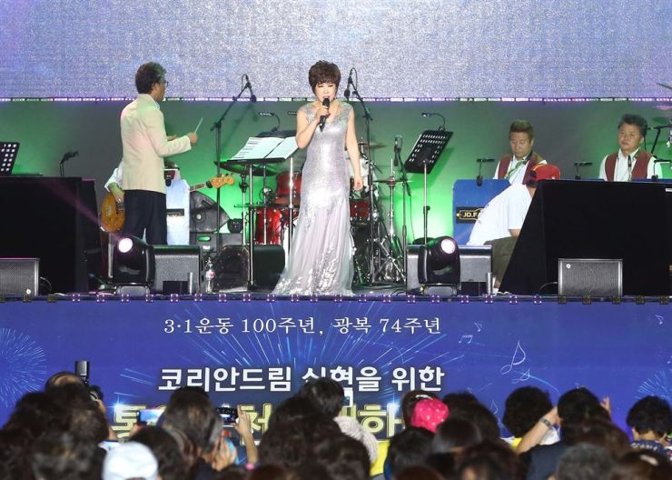 Kim Yon-ja, a legendary trot singer, performs at the Action for Korea United Festival at KINTEX, Gyeonggi Province, Aug. 15. Courtesy of GPF
