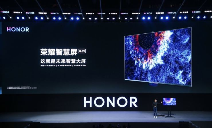 George Zhao, president of Huawei-owned sub-brand Honor, speaks during a Huawei Developer Conference in Dongguan, China, Aug. 10. / Courtesy of Huawei
