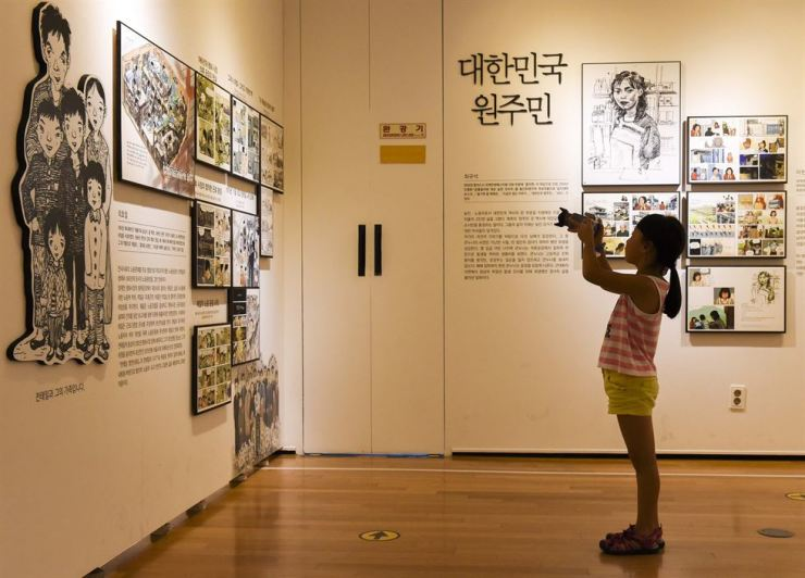 Two special exhibitions on the topics of