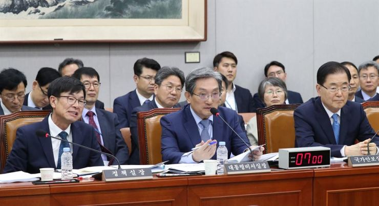 Figure Presidential Chief of Staff Noh Young-min, center, speaks during a session of the National Assembly Steering Committee on Aug. 6. Yonhap