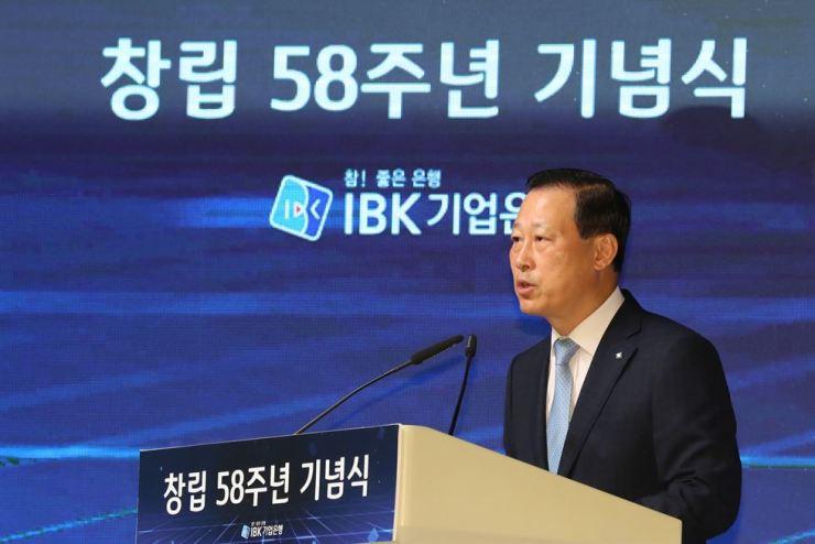 Industrial Bank of Korea Chairman Kim Do-jin / Korea Times file
