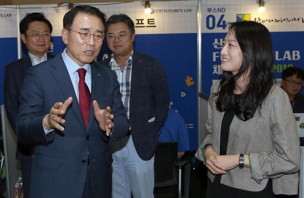 Cho Young-suh, chief digital officer of Shinhan Financial Group