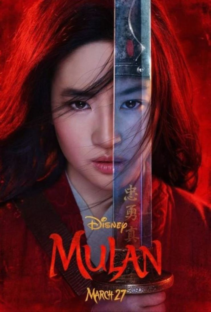 Actress Liu Yifei stars in Disney's live-action movie 'Mulan.' /Courtesy of Walt Disney Studio