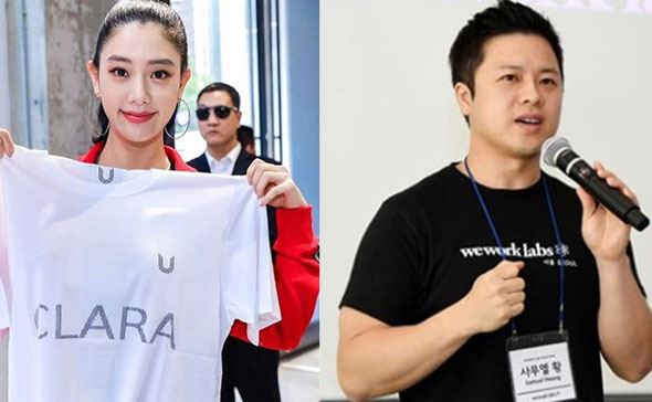 Korean actress Claudia Kim has been seeing WeWork's general manager Matthew Shampine. Courtesy of Culture Depot, Capture from Shampine's Instagram