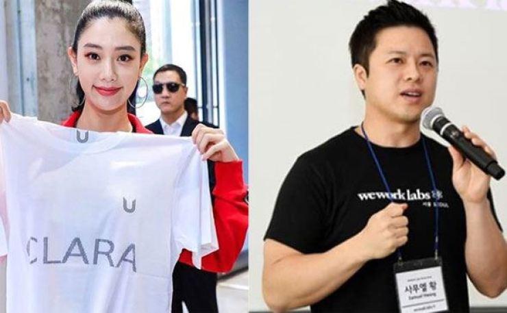 Koreaanse Celebrity dating show